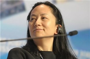 Huawei Disappointed by Canadian Court Ruling, Believes Judicial System Will Vindicate CFO