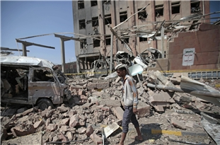 Global Solidarity Is Needed to Save Yemen