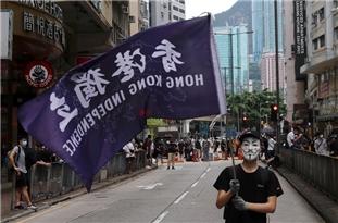 US Says Hong Kong 'No Longer Autonomous'