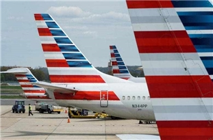 American Airlines Plans 30% Reduction of Management, Administrative Staff