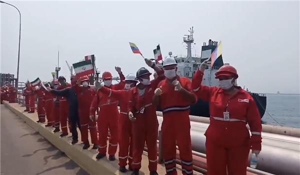 Iran's 4th Tanker Anchors at Venezuelan Port