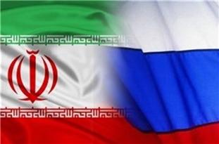 Iran, Russia Discuss Economic Topics, Holding Cooperation Commission