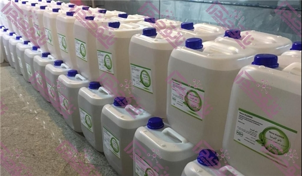 Nano-Kleania, Iran's New Disinfectant