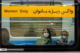 COVID-19: Passengers Respect Social Distancing Rules in Public Transportation in Isfahan