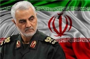 Deputy FM: Iran Seriously Pursuing General Soleimani's Assassination Case