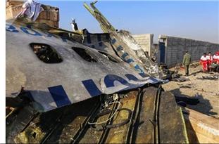 Iran Okays French Procedure on Ukrainian Plane Black boxes