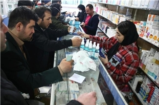 Iran Reports 2,369 New Coronavirus Cases, 1,675 Outpatients