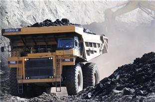 Iran Opens Strategic Titanium Mine for Production