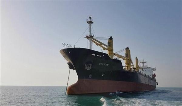 Iran's Cargo Ship Carrying Food Arrives in Venezuela