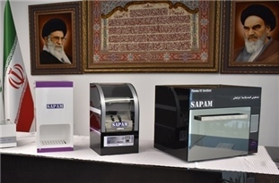 Iran Makes 4 Different Disinfectant Machines Based on Cold Plasma