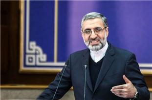 Iran Asks for Romania's Full Report on Fugitive Ex-Judge's Death
