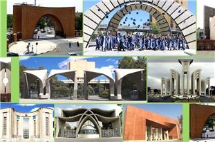 20 Iranian Universities among Young Academic Centers