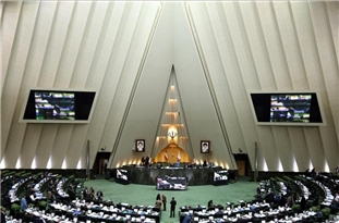 Lawmaker: Iran's Parliament to Respond to E3 Behavior Fittingly