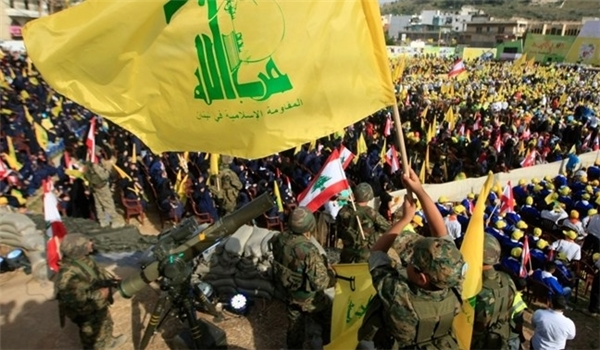 Lebanese Protesters Denounce US Interference at Beirut Rally