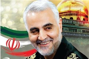 Judiciary Spokesman: Iran Never to Forgive Assassins of General Soleimani