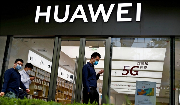 FCC Blacklists Huawei, ZTE as 'National Security Threats'