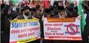 اعتراض به طرح الحاق اسراییلی