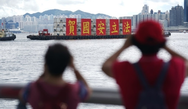 Chinese Embassy: Canada's Comments on HKSAR National Security Law Grossly Interferes in China's Internal Affairs