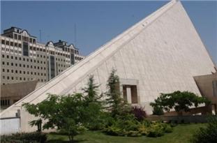 Iranian Parliament Inquires into Natanz N. Incident
