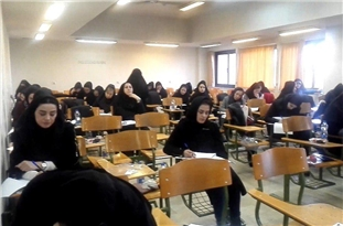 Tabriz University, Top in World in Engineering Fields