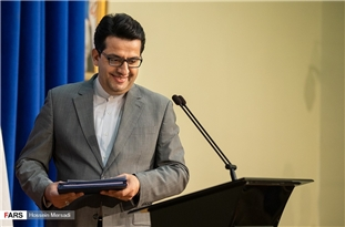 FM Spokesman: Iranian Islamic Culture Characterized by Peace, Friendship