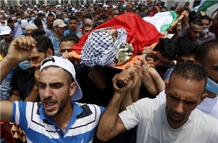 Funeral Ceremony of Palestinian Young Man in West Bank