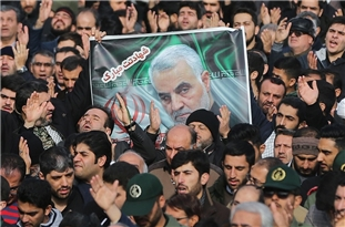 IRGC Commander Vows Harsh Revenge for US Assassination of General Soleimani