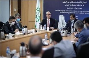 Iran, Austria Ink MoU to Broaden Cultural, Social Ties