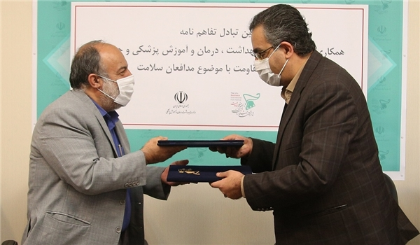 Iran's Health Ministry, Resistance International Film Festival Ink Memorandum of Cooperation