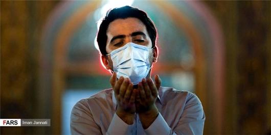 دعا حرم امام رضا