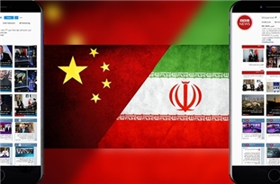 Saudi-Funded 'Iran International' TV Channel Targeting Iran-China Cooperation