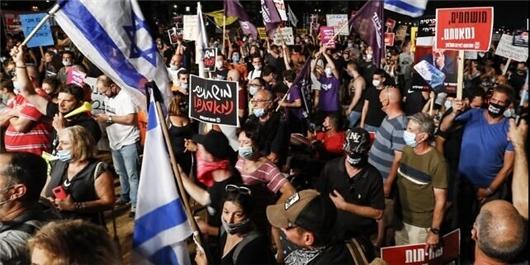 تظاهرات در تل آویو اسراییل