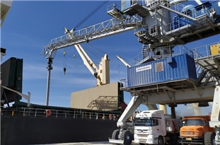 Chabahar Port Transits Afghanistan's First Shipment to China