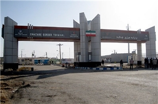 Chazabeh Border Reopened for Trade Activity