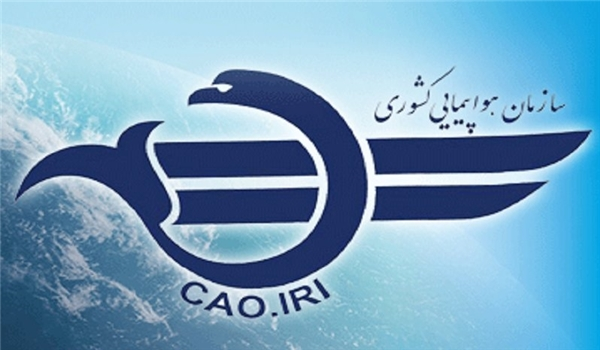 Iran Calls for ICAO's Immediate Probe Into US Threats Against Mahan Passenger Plane