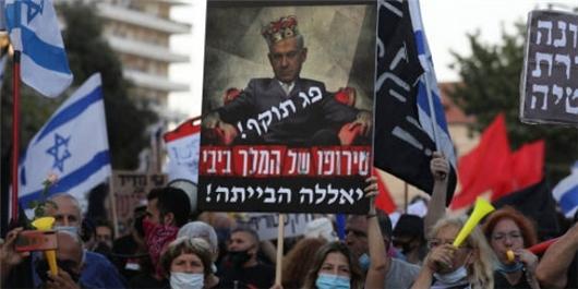 تظاهرات اسراییل