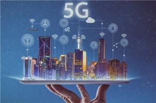 4G/5G FWA Technology Forum Established: Huawei, Partners Advance to New Successful Era of Wireless Home Broadband