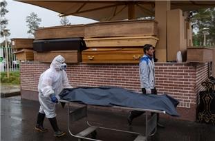 Iran Reports 2,316 New Coronavirus Patients, 195 Deaths