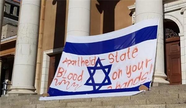 Elham Kadkhodaee: Zionism Violating Fundamental Human Rights