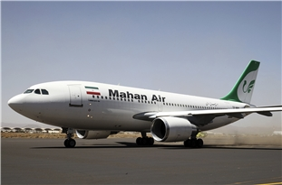 MP Urges UN to Condemn, Pursue US for Threatening Iranian Passenger Plane