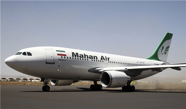 Iranian Airplanes Decorated with Home-Made Nano Paint