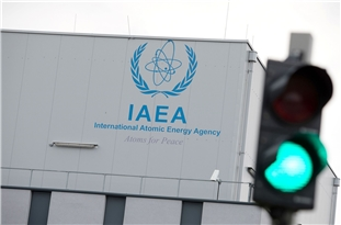 Deputy FM: Tehran to Continue Peaceful Nuclear Activities in Compliance with IAEA