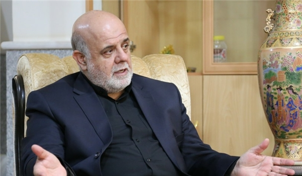 Envoy Underlines Iran's Readiness for Further Security Cooperation with Iraq