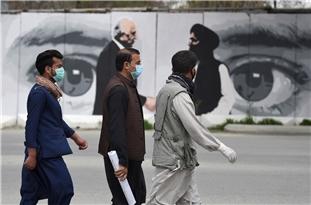 Iran Sends Anti-Coronavirus Medical Aid to Afghanistan
