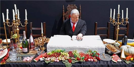 نتانیاهو