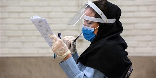 آزمون دکترا کرونا ایران