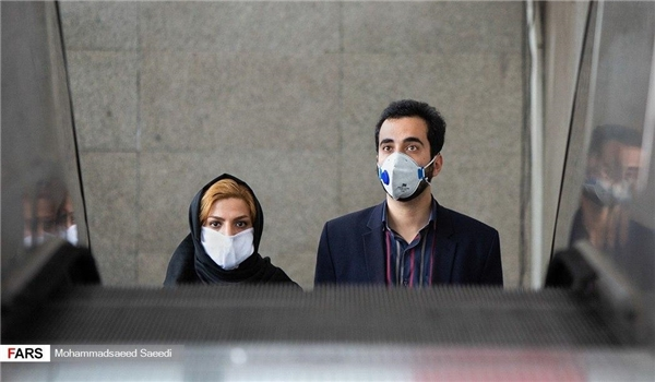Over 312,000 People in Iran Infected with Coronavirus