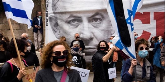 تظاهرات علیه نتانیاهو