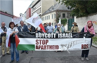 Austrians Protest Government Cooperation with Israel in Cyber Drills