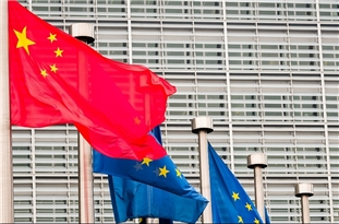 Chinese Mission to EU Says No Foreign Entities Justified to Interfere in China's Local Elections